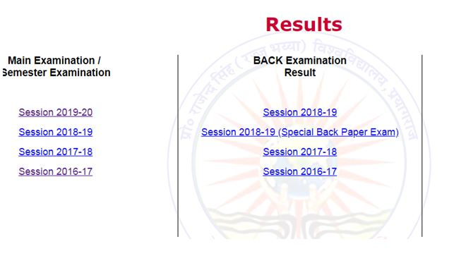 Allahabad_State_University_Back_Exam_Result_2020