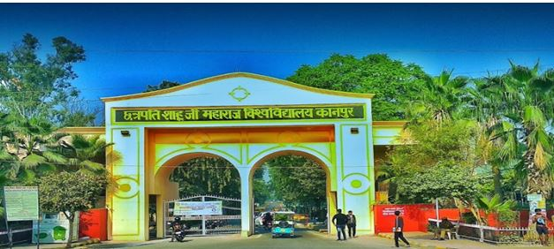 Photo of Kanpur University Result 2020 CSJM BBA, BCA Part I, II, III Result Released