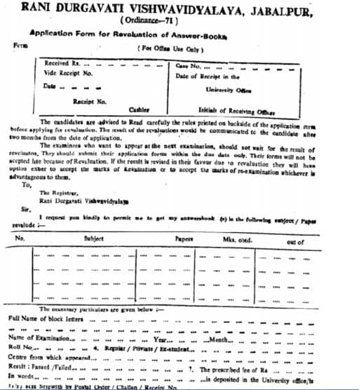 Rani_Durgavati_Vishwavidyalaya_Re-evaluation_Form
