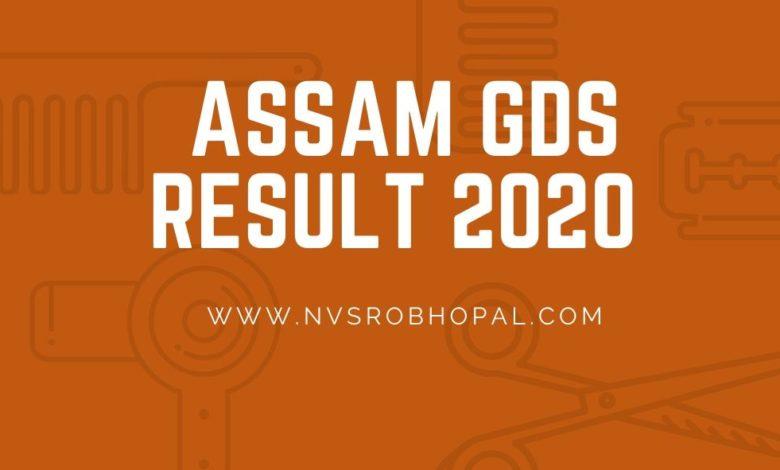 Photo of Assam GDS Result 2020 (Soon) Date Merit List Pdf Cut Off Marks