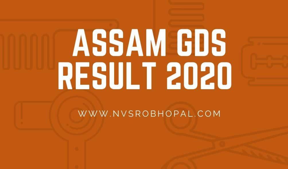 Assam-GDS-Result-2020