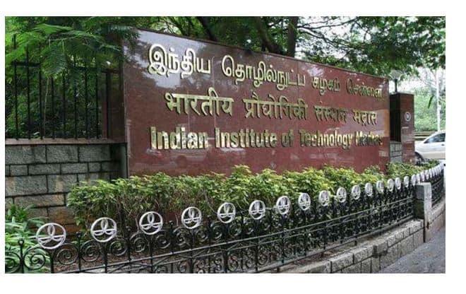 Photo of HSSE ADMIT CARD 2020 IIT Madras Download HSSE Hall Ticket – Updated