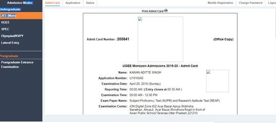 IIIT-UGEE-admit-card.jpg