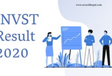 Photo of JNVST Result 2020 Date Class 6 – 9 Jawahar Navodaya Entrance Test 2020 Result