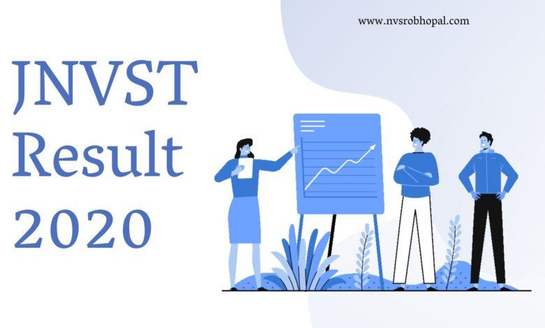 Photo of JNVST Result 2020 Date Class 6 – 9 Jawahar Navodaya Entrance Test 2020 Result