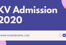 Photo of KV Admission 2020 कब से शुरू होगा Class 1 to 11 Kendriya Vidyalaya Application Form, Dates, Process, Eligibility- Check Here