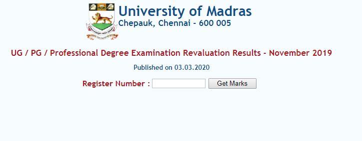 Madras_University_Revaluation_Result