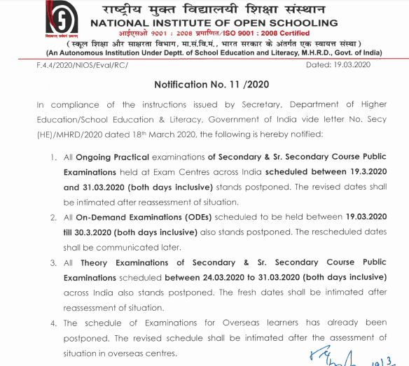 NIOS-Exam-postponed