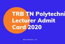 Photo of TRB TN Polytechnic Lecturer Admit Card 2020 – P.G Assistant Hall ticket