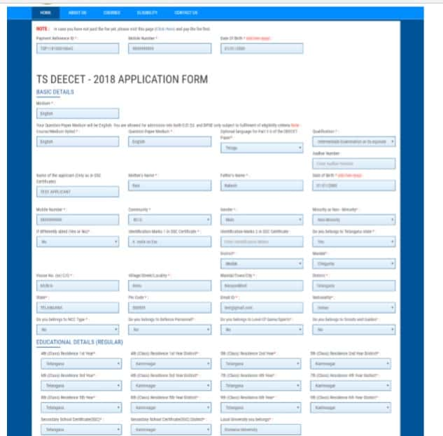 TS_DEECET-application-form