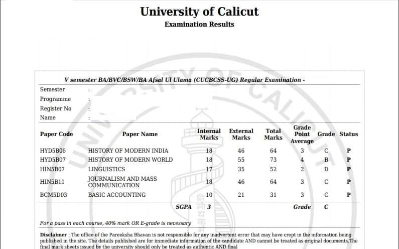 calicut-university-result-sample.jpg