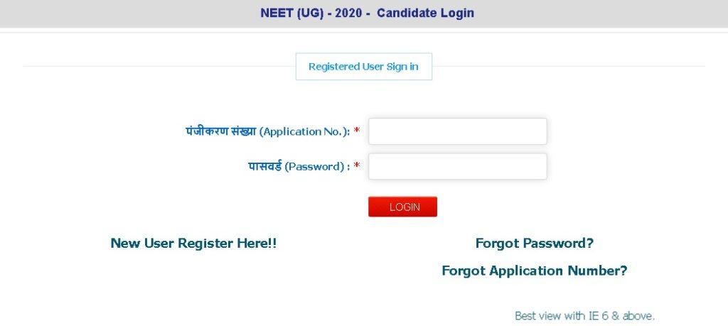 neet-2020-candidate-login