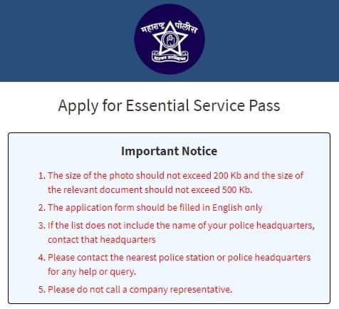Maharashtra COVID-19 E-Pass