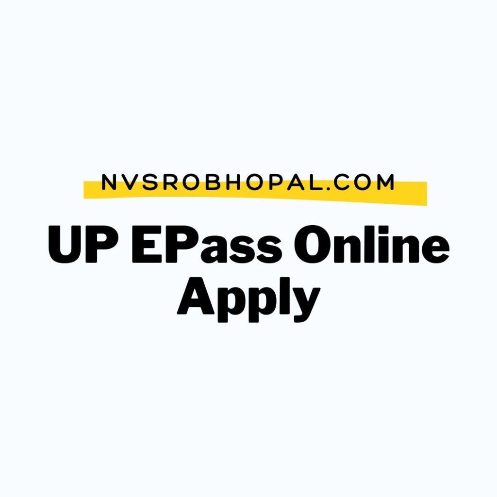UP-EPass-ONLINE-APPLY-STATUS