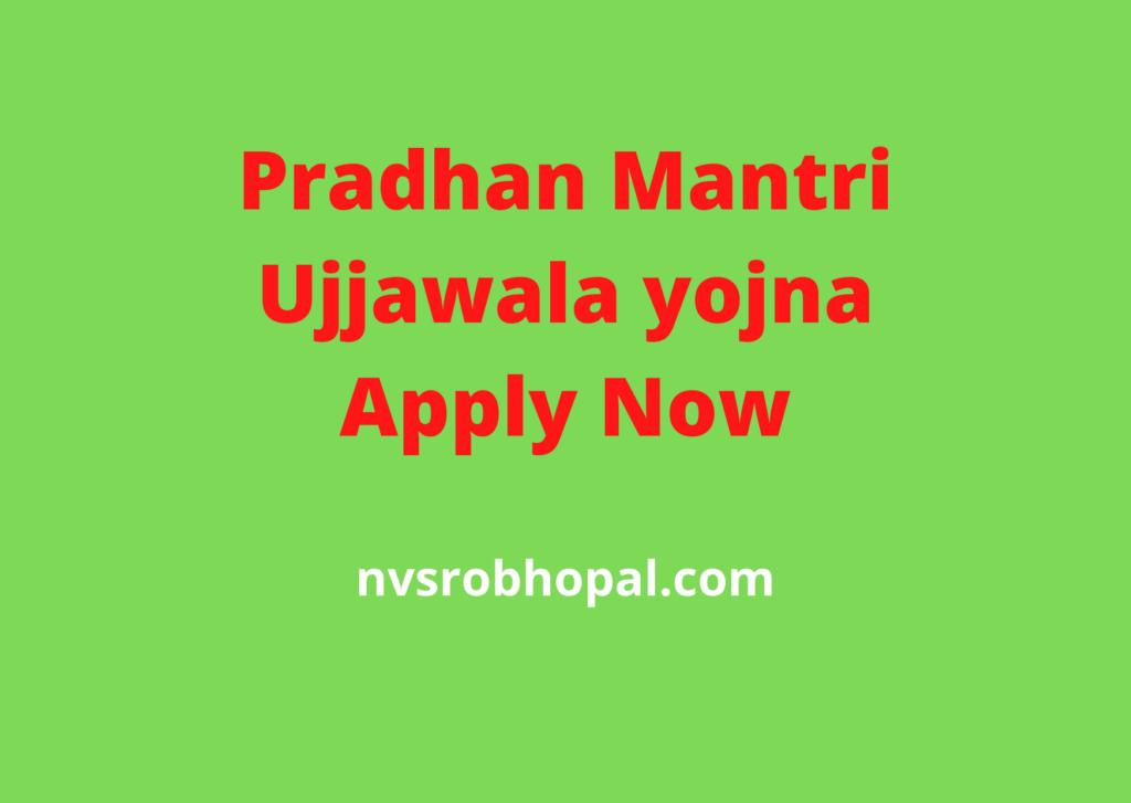 PM Ujjwala Yojana 2020