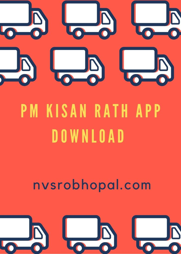 pm-kisan-rath-app-download