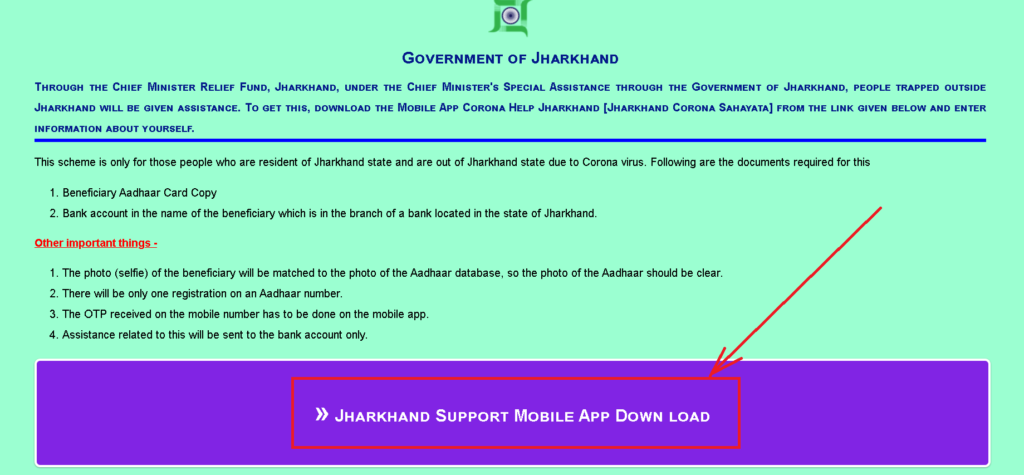 Jharkhand-support-mobile-app