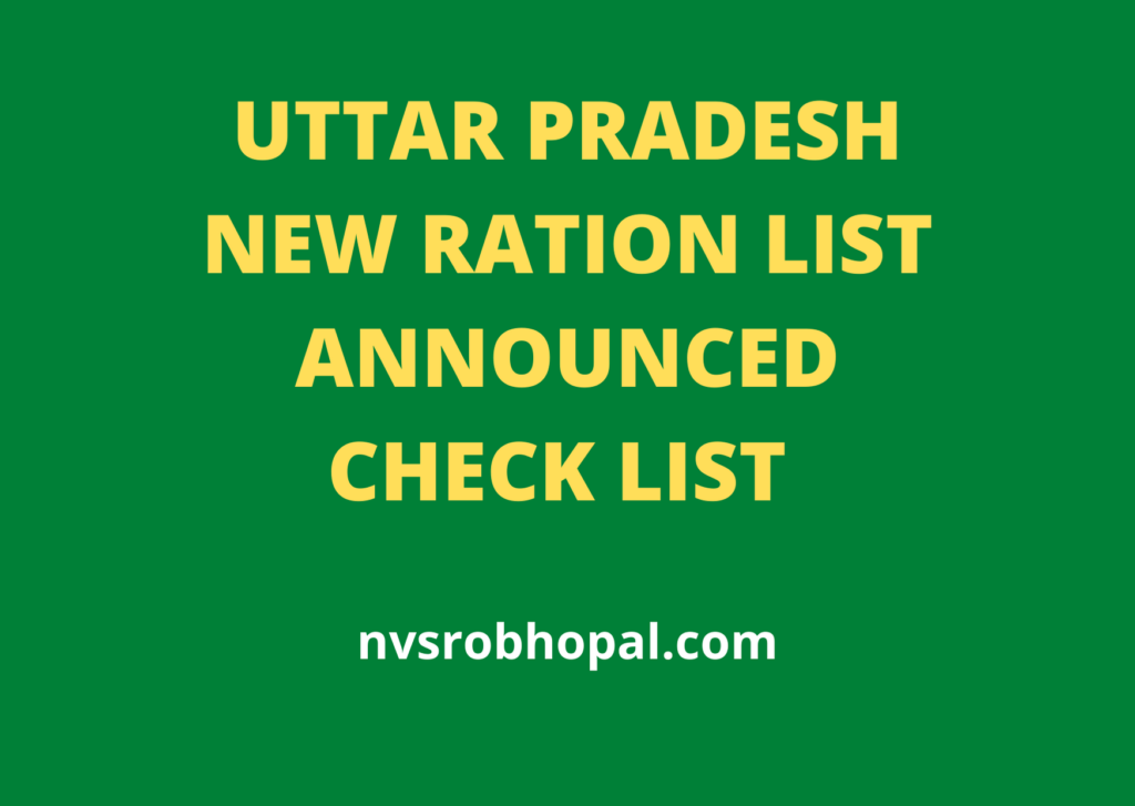 UP New Ration Card List