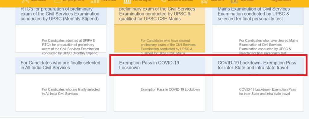 gujarat-exemption-pass-covid-19
