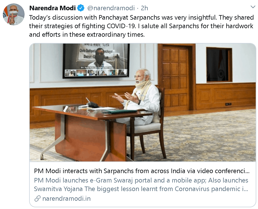 PM_Swamitva_Yojana