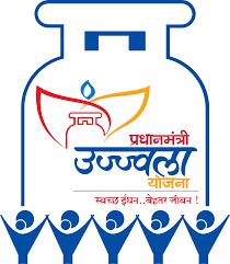 PM-Ujjawala-yojna-2020