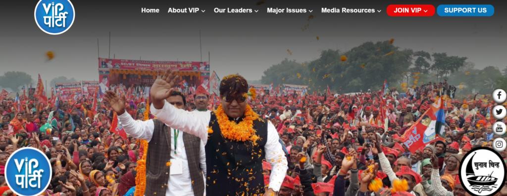 Bihar Pravasi Majdur Sahayata Hetu