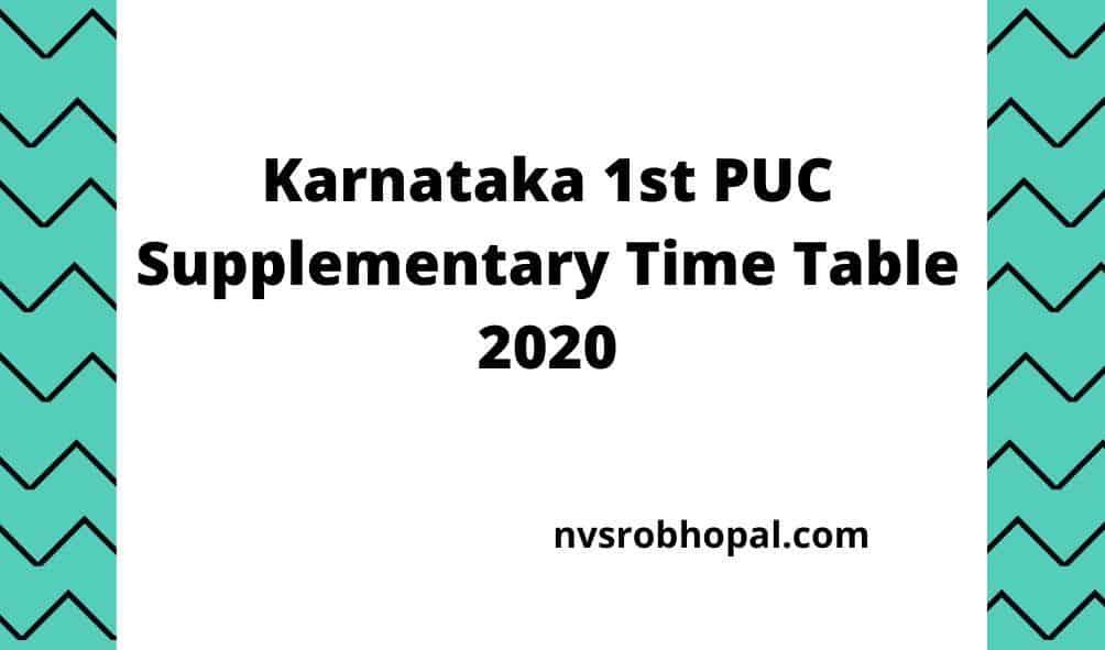 Karnataka-1st-PUC-Supplementary-time-table-2020