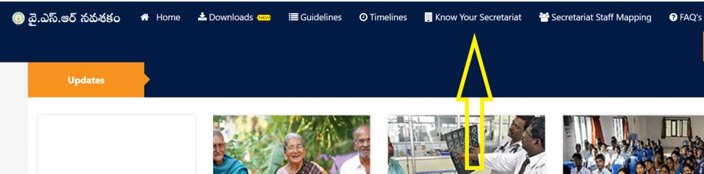 jagananaa-vidya-deevena-scheme