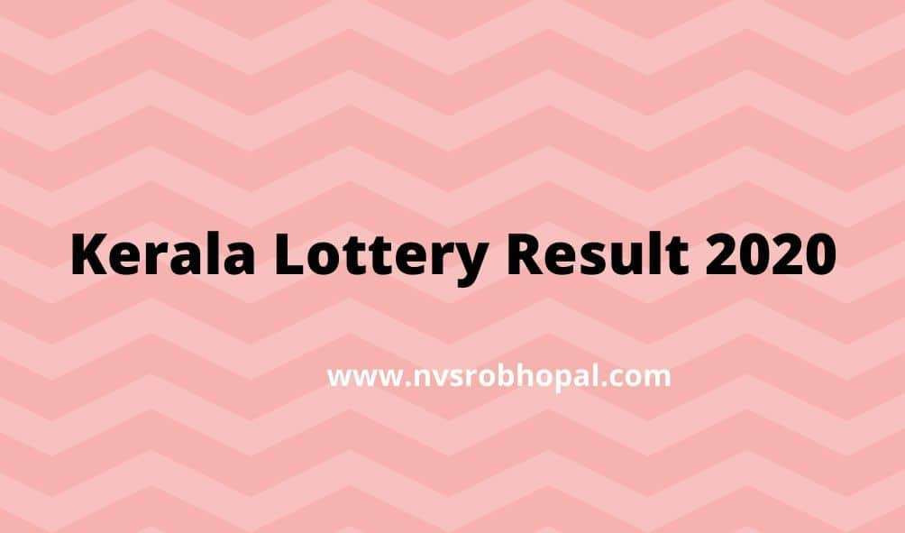 Kerala-Lottery-Result-2020