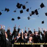 TNEA-1st-Round-Provisional-Allotment-Result-2020