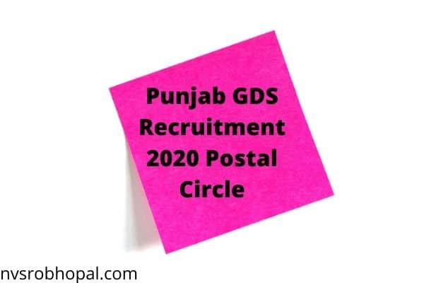 Punjab GDS Recruitment 2020 Postal Circle Application Form Eligibility Grameen Dak Sevak