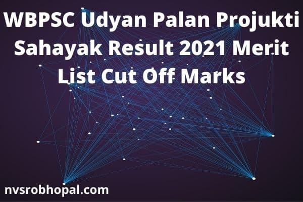 WBPSC Udyan Palan Projukti Sahayak Result 2021 Merit List Cut Off Marks