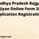 Madhya-Pradesh-Rojgar-Panjiyan-Online-Form-2020-Application-Registration