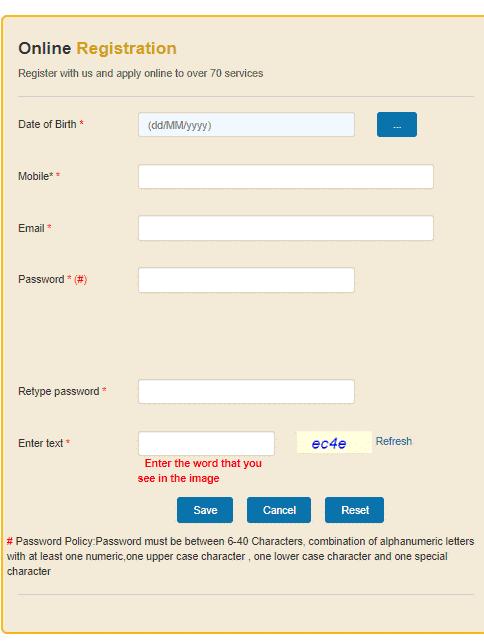 Digital Gujarat ePass