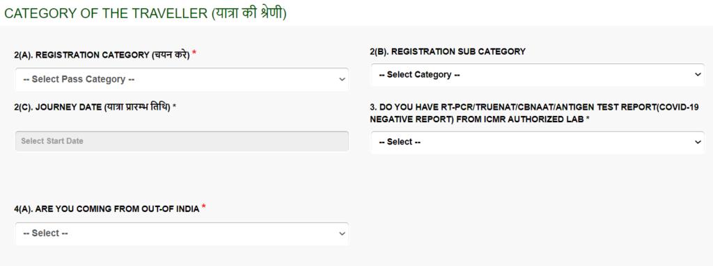 Uttarakhand Pravasi Yatra Registration