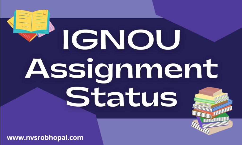 IGNOU-Assignment-Status