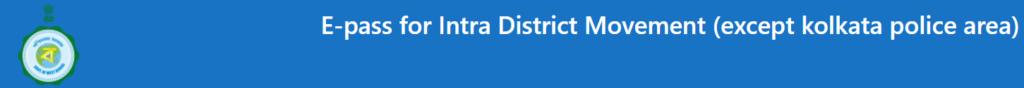 Intra District ePass navigation