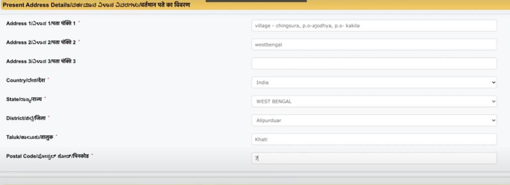 Karnatak ePass Present Address details