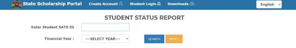 Karnataka SSP Scholarship Track Application Status