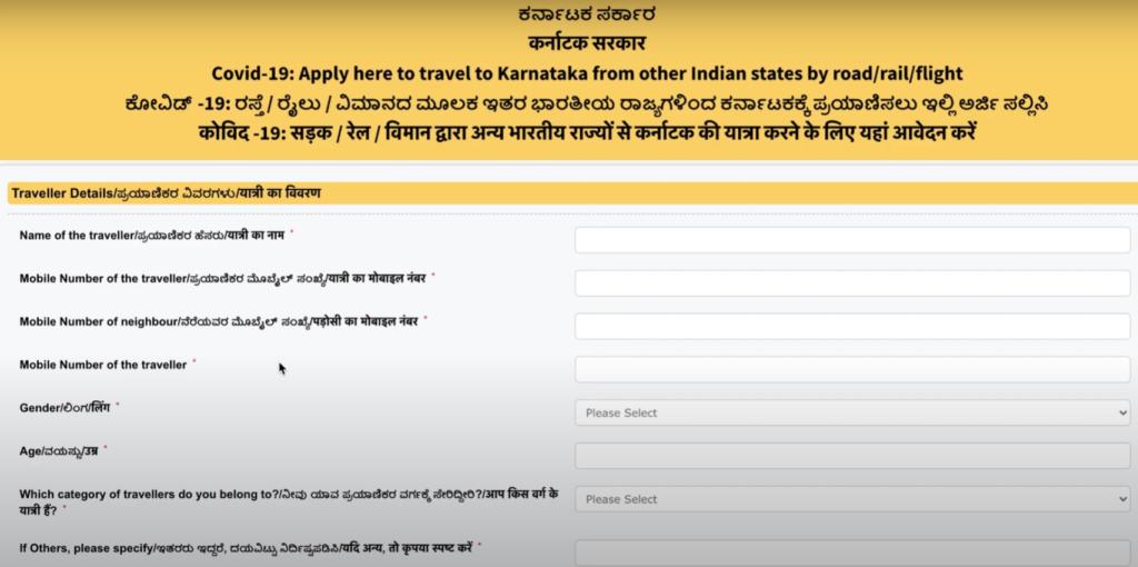 Karnataka ePass Registration form