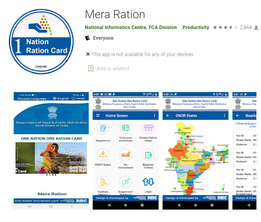 One Nation One Ration Card Application