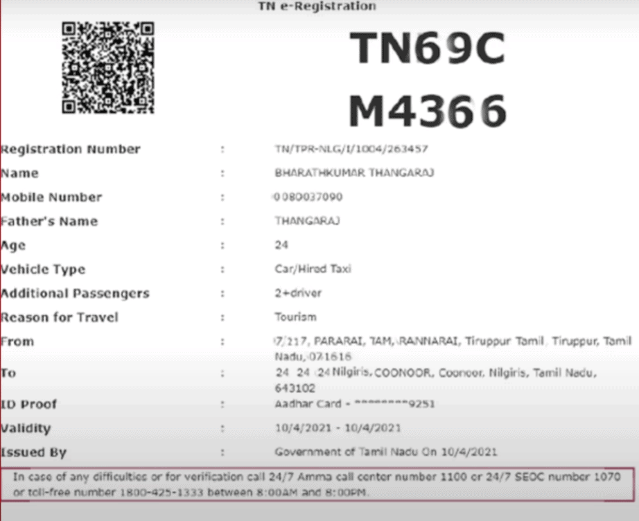 TN ePass Complete Application form