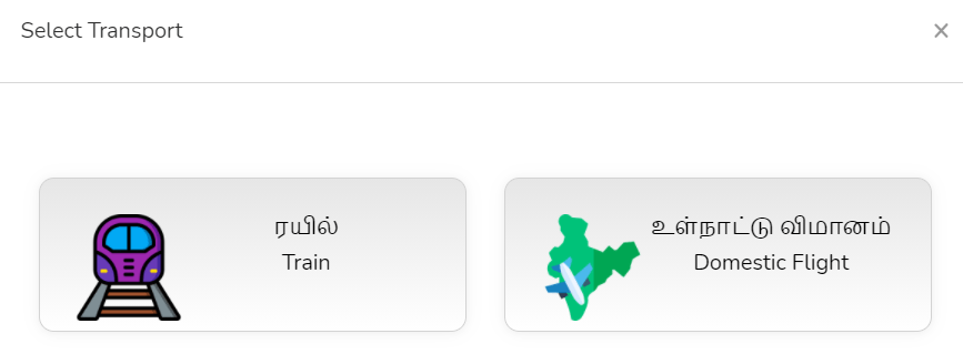 TN ePass select transport