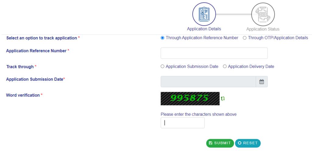 Track application status via reference