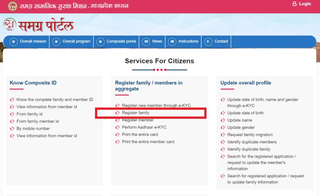 family--ssim-id-registration-Samagra ID Madhya Pradesh