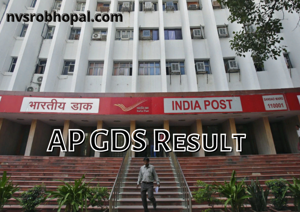 AP GDS Result 2021
