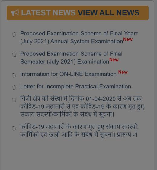 UP Polytechnic Result latest news