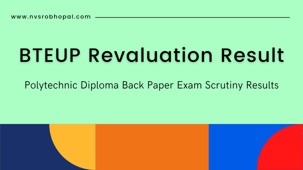 BTEUP Revaluation Results 2021