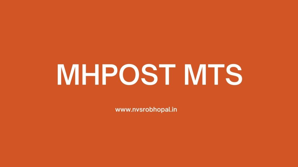 MHPOST MTS
