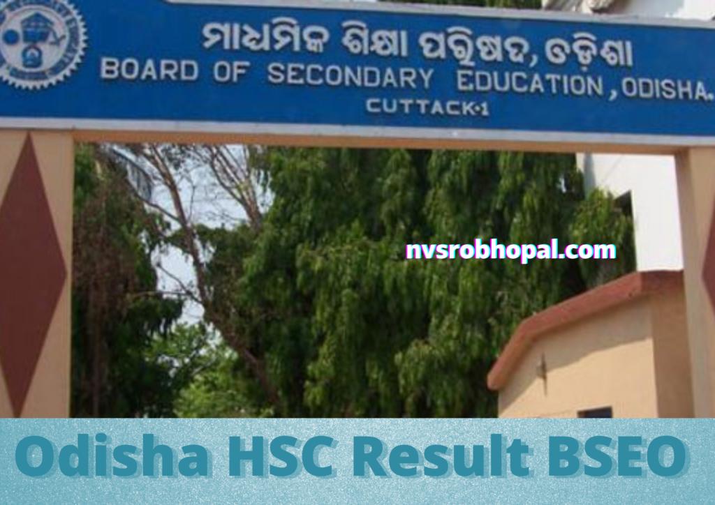 Odisha HSC Result 2021 cover